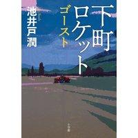 bookfan_bk-4093865159.jpeg